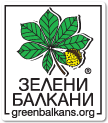 Wildlife Rehabilitation and Breeding Centre - Green Balkans